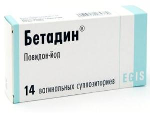 Суппозитории Бетадин