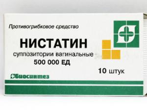 Суппозитории Нистатин