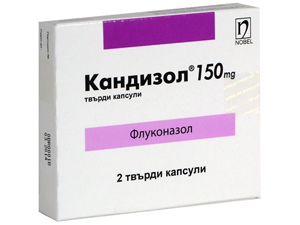 Кандизол для лечения молочницы