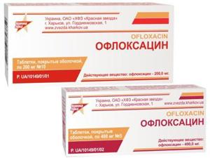 Офлоксацин для лечения цистита