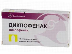 Польза Диклофенака при болях в груди
