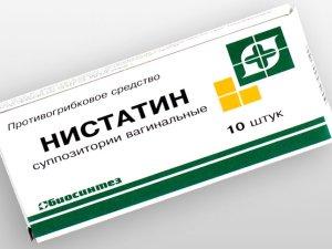 Нистатин против уретрита