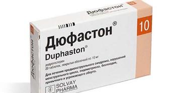 Гормональный препарат Дюфастон