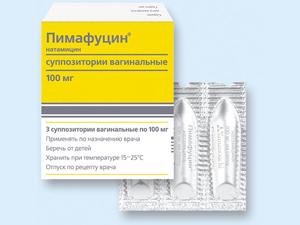 Пимафуцин для лечения кольпита