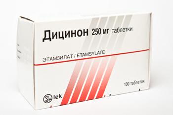 Препарат Дицинон