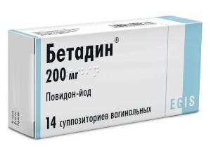 Противовоспалительные влагалищные свечи Бетадин