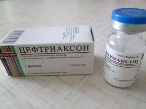 Цефтриаксон для лечения воспаления