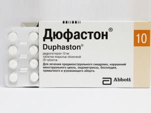 Дюфастон - причина отсутствия месячных