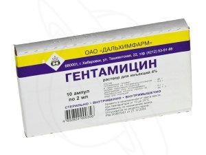 Гентамицин для лечения воспаления