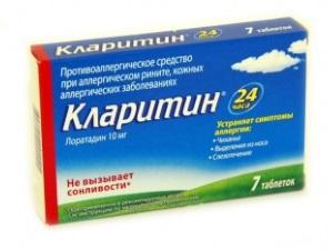 Кларитин при лечении предраковых заболеваний шейки матки