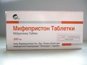 Мифепристон для прерывания беременности