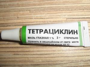 Тетрациклин при уретрите