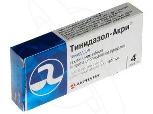 Тинидазол для лечения заболевания